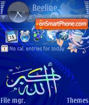 Скриншот темы Islamic