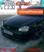 Lada 01 theme screenshot