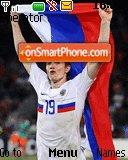 Russia Football Team es el tema de pantalla