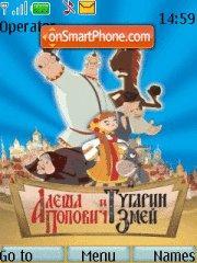 Скриншот темы Alyosha Popovich i Tugarin Zmey