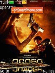 Osobo Opasen theme screenshot