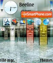 Скриншот темы Feature Doors