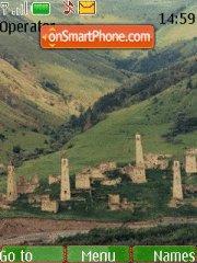 Скриншот темы Ingushetiya