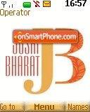 Joshi Bharat theme screenshot