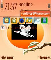 Capture d'écran Japan 04 thème