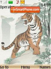 Chinese Tiger theme screenshot