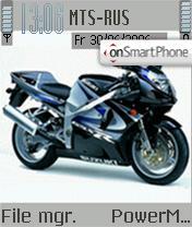Suzuki theme screenshot