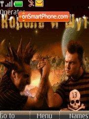 King and Joke theme screenshot