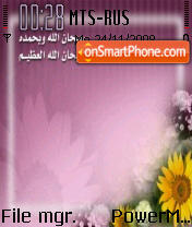 S.Allah tema screenshot