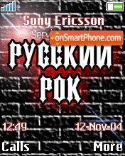 Russian Rock es el tema de pantalla