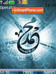 Islamic theme screenshot