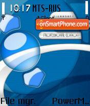 Скриншот темы Windows XP Blue edition