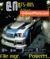 NFSBMW theme screenshot