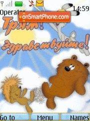 Capture d'écran Tryam thème