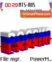 Russian es el tema de pantalla