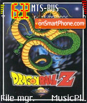 Dragon Ball Z theme screenshot