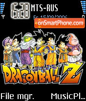 DragonBall Z theme screenshot