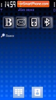 BlueNiceONE NB tema screenshot