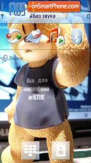Smartov theme screenshot