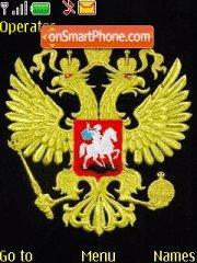 Rossiya theme screenshot