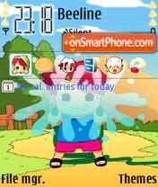 Capture d'écran Ats Splash thème