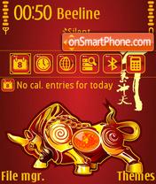 Скриншот темы Chinese New Year 2009