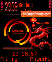 Animated Red Dragon 01 theme screenshot