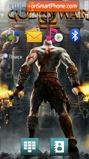 God Of War 2 01 theme screenshot