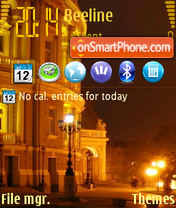 Скриншот темы Odessa -moi gorod Tirles