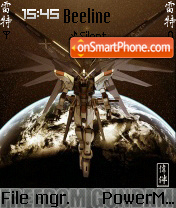 Gundam Freedom 01 theme screenshot