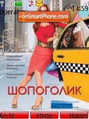 Capture d'écran Shopaholic thème