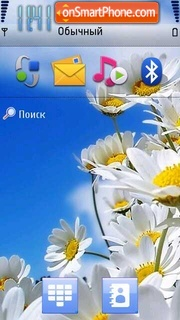Spring Flowers 01 Theme-Screenshot