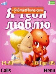 I love you) es el tema de pantalla
