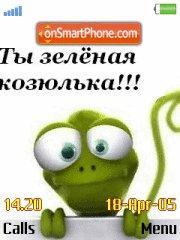Green! es el tema de pantalla