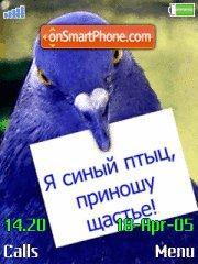Bird ;) es el tema de pantalla