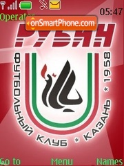 FC Rubin theme screenshot