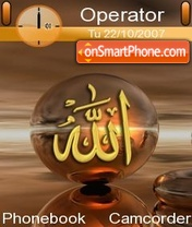 Allah tema screenshot