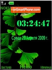Green flash 1.1 theme screenshot