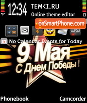 9th of May theme screenshot
