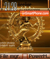 Lord Nataraj theme screenshot