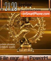 Lord Nataraj es el tema de pantalla