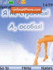 Osobennaya es el tema de pantalla