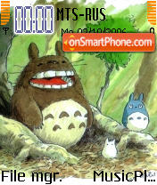 Totoro theme screenshot
