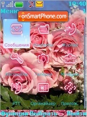 Pink Bouquet tema screenshot