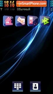 Скриншот темы LightsArt