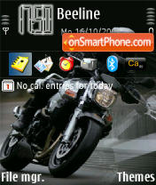 Скриншот темы Suzuki Gizmo Gsr 600