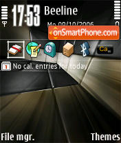Induce Vault BeOS theme screenshot
