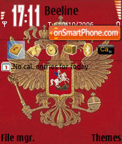 Russia theme screenshot