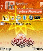 Ramadan 3250 theme screenshot