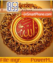 Allah 07 theme screenshot